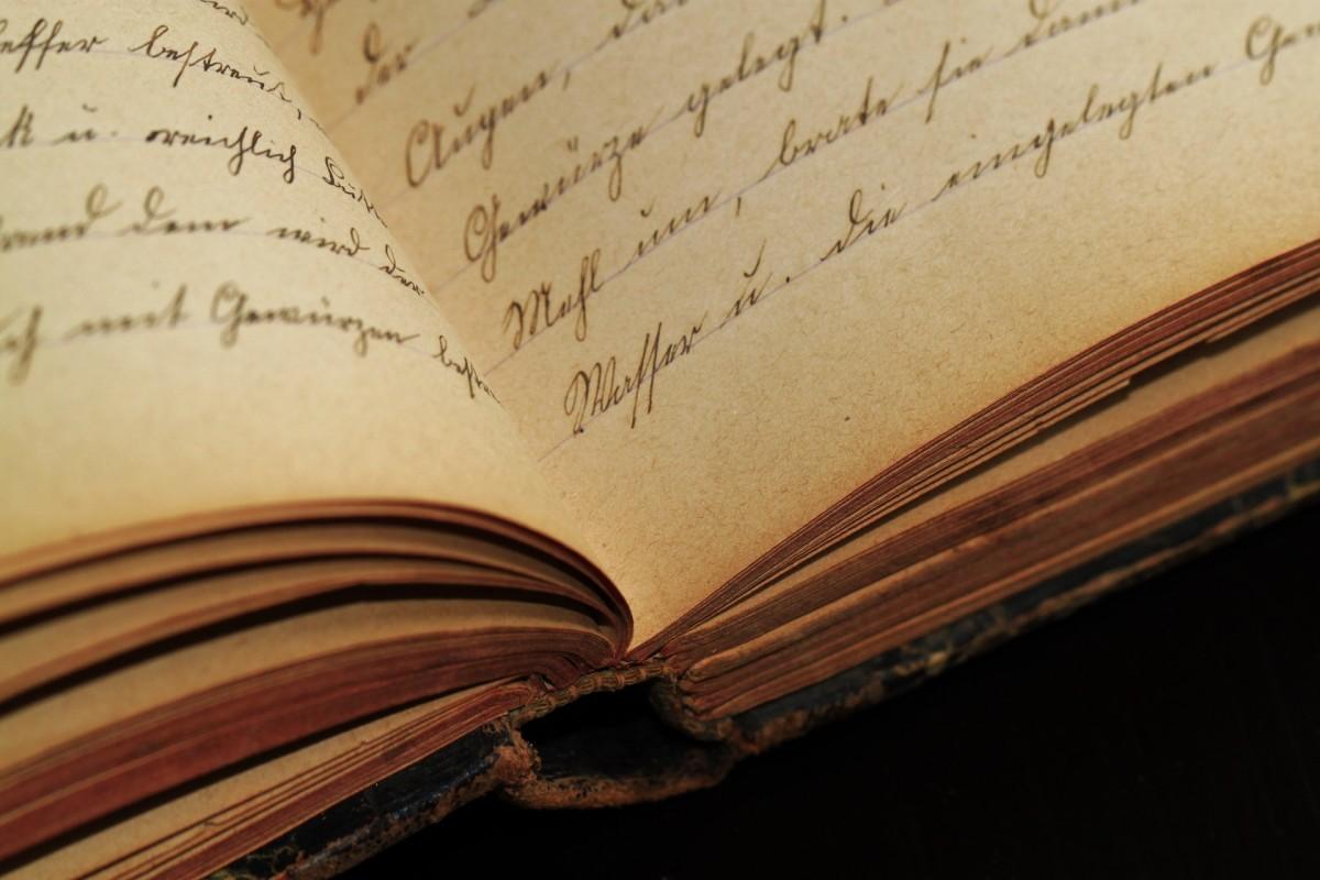 Βιβλίο: τα φύλλα που μιλάνεΔ', Ε' και Στ' Δημοτικού