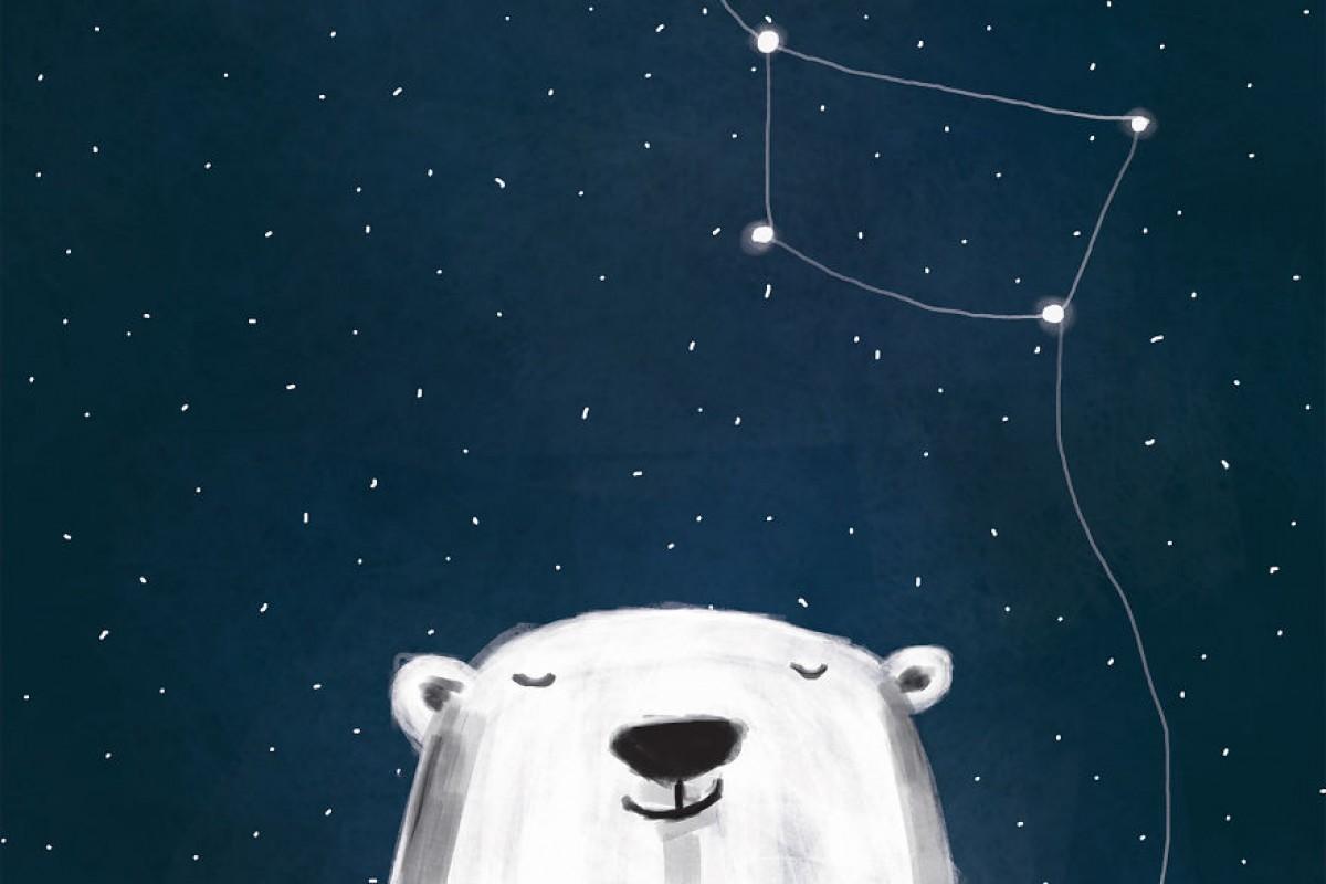 Γίνε αστρονόμος στο σπίτι! Διάβασε τους αστερισμούς