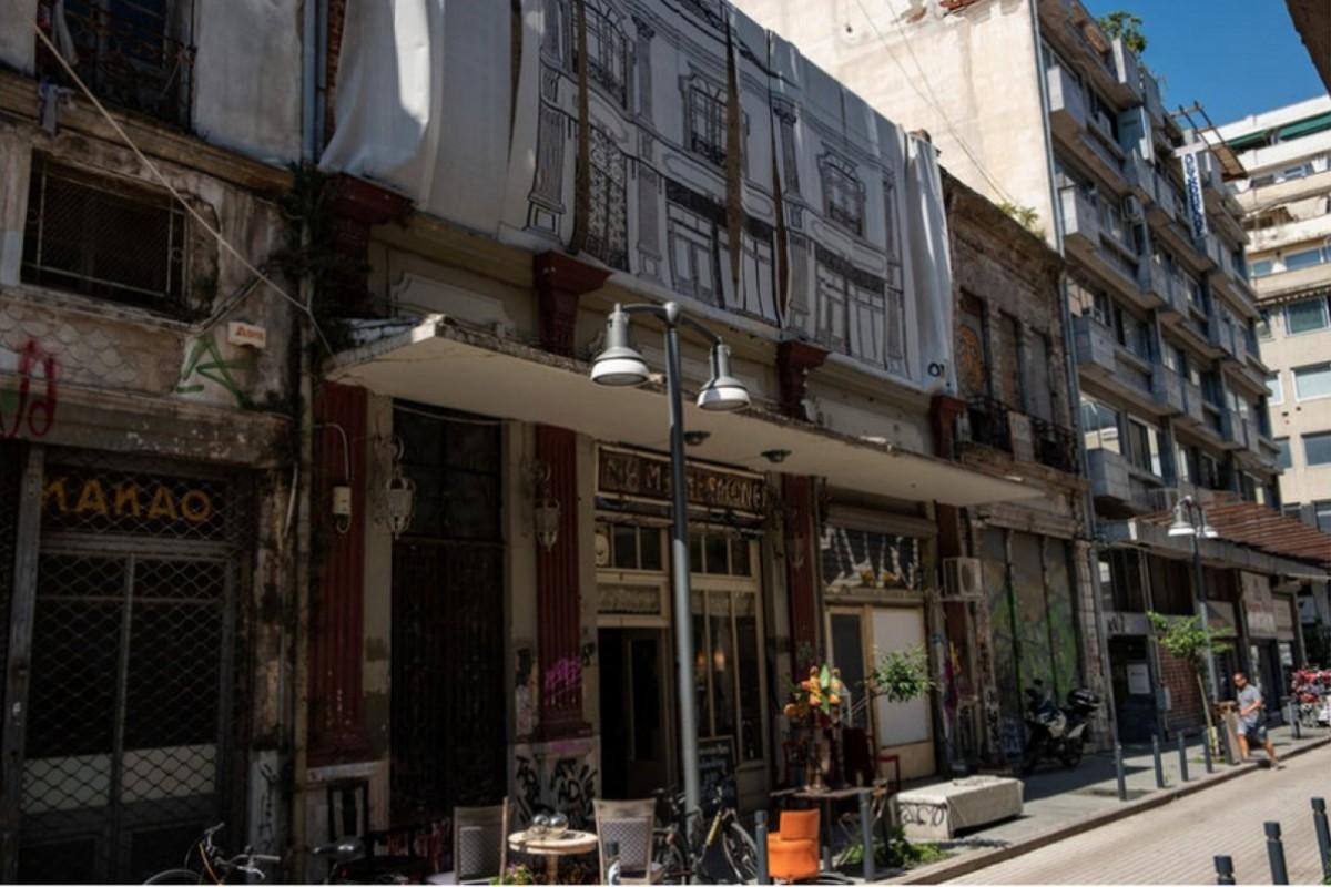 #Θεσσαλονίκη - #04 Διαδρομή - Μπενσουσάν Χαν