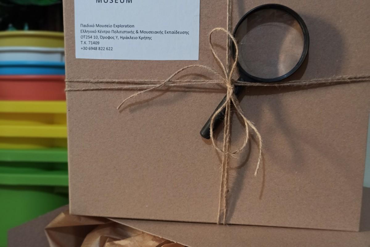 Exploration Kit | Και το Μουσείο ταξιδεύει μέχρι το σπίτι σου!